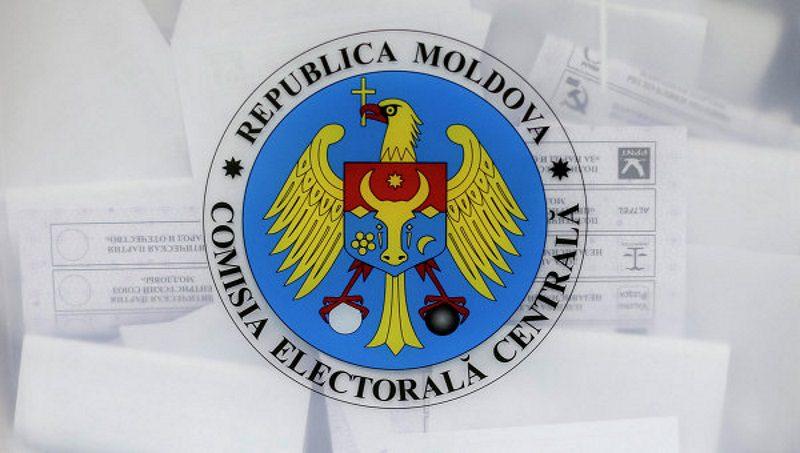 Максим Лебединский, Думитру Павел и Дорин Чимил стали новыми членами Центральной избирательной комиссии