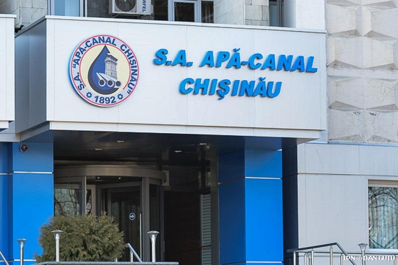 """Аварийные бригады """"Apă-Canal Chișinău"""" будут работать в непрерывном режиме"""