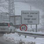 Вниманию молдаван, планирующих поездку в Болгарию: на страну надвигается буря