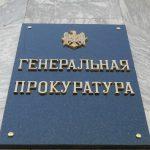 Додон: Проект реформирования прокуратуры может быть принят парламентом на следующей неделе