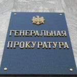Сказано - сделано! Корнелиу Фуркулицэ уведомил Генпрокуратуру о подкупе Штефана Гацкана