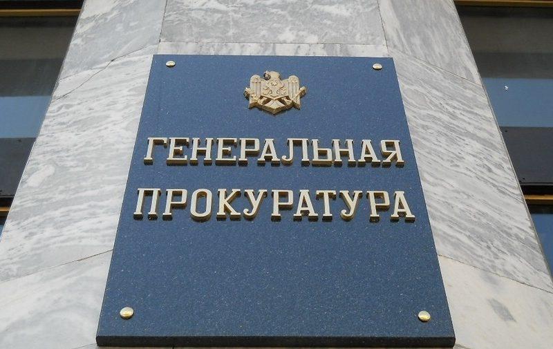 Генпрокурора будут назначать по новым правилам