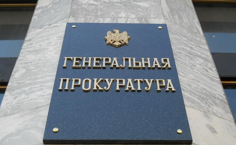 Додон: В начале следующей недели будет назначен новый врио генпрокурора (ВИДЕО)