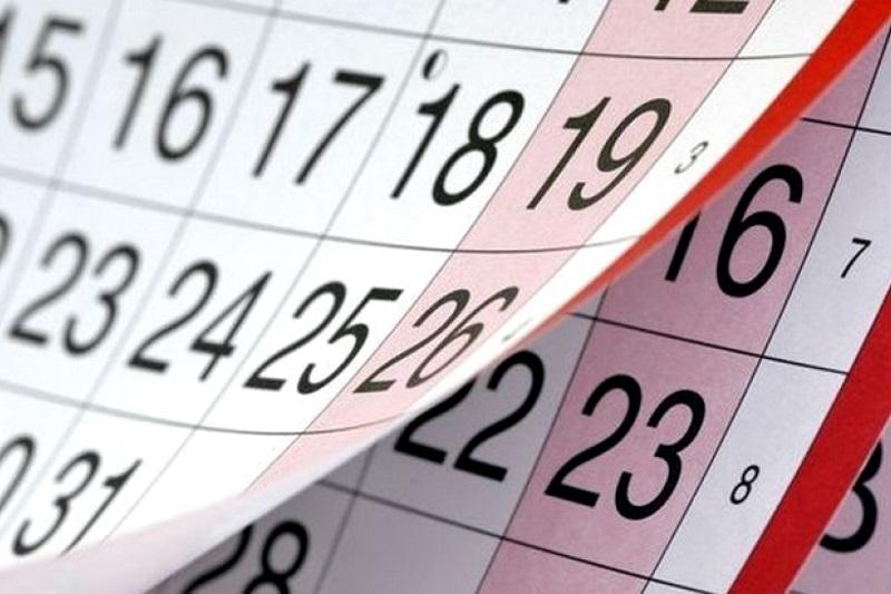 Решено! Следующая неделя – нерабочая для бюджетников