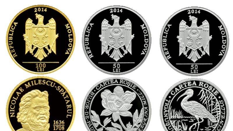 Нацбанк опубликовал стоимость юбилейных монет и банкнот
