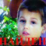 Разыскиваемого в Бендерах мальчика нашли в другом городе