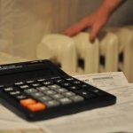 Президент взял под свой контроль ситуацию с отоплением. Счета в феврале будут на 30% ниже, чем в январе этого и в феврале прошлого года