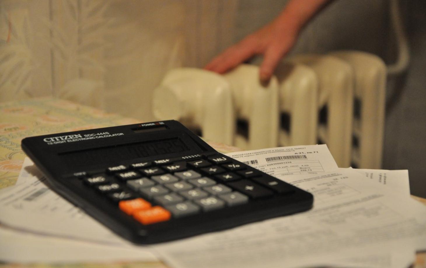 Сколько заплатят кишиневцы за потребленное в январе отопление