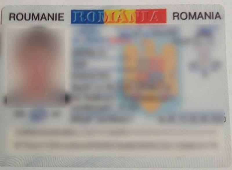 Подозрительное поведение выдало молдаванина: пограничники обнаружили в его кошельке поддельные документы