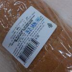 Хлеб из будущего позабавил столичных покупателей (ФОТО)
