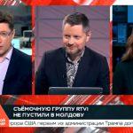 RTVI о высылке своих журналистов из Молдовы: Это чудовищно глупо со стороны тех, кто стремится в ЕС (ВИДЕО)