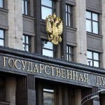 Депутаты ПСРМ участвуют в VI Рождественских парламентских встречах в Москве