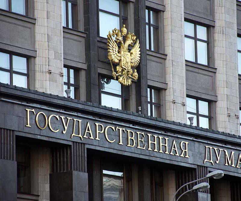 Игорь Додон выступит сегодня на заседании Госдумы РФ