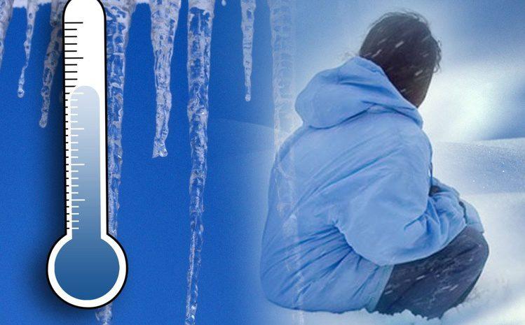 Первая жертва мороза: 57-летняя женщина до смерти замерзла у собственного дома