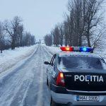 Минувшей ночью на дорогах страны произошло 3 ДТП, пострадали 5 человек
