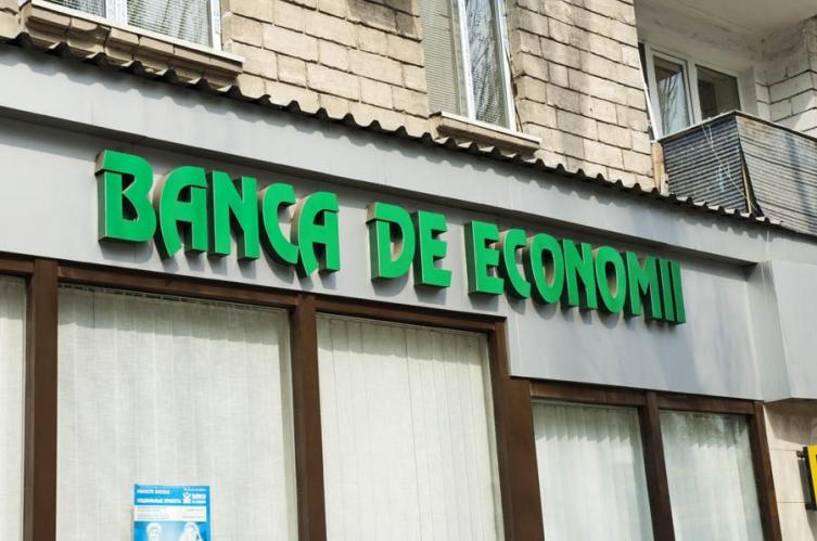 Banca de Economii продает свои акции в Moldasig и других обществах