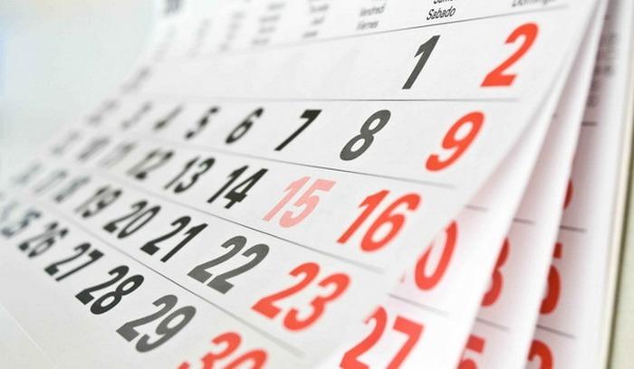 Профсоюзы предлагают закрепить новогодние каникулы в Трудовой кодекс