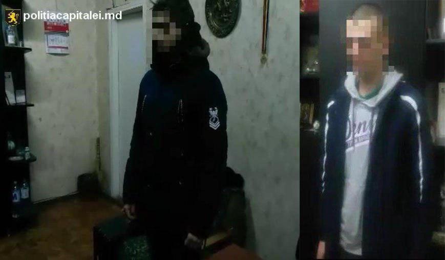 На Чеканах полиция задержала молодых людей, употреблявших наркотики на улице