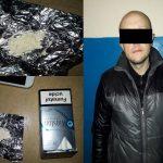 На столичной улице задержали наркомана с белым порошком в кармане (ФОТО)