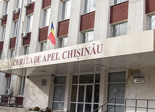Апелляционная палата подтвердила незаконность контракта EME Parkleitsystem с примэрией Кишинева