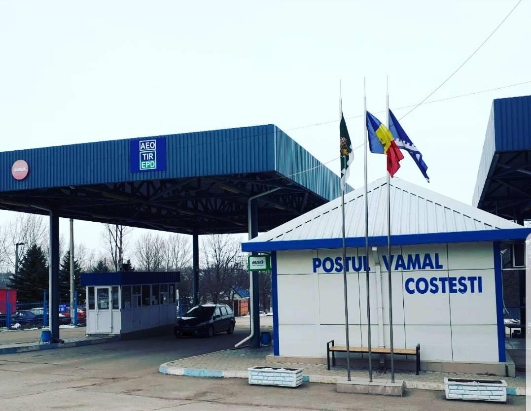 """Пустые грузовики могут быстрее выехать из Молдовы посредством КПП """"Костешть"""""""