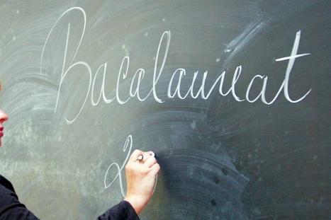 Решено: экзаменов на степень бакалавра в этом году не будет