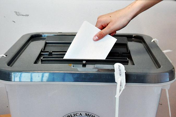 Открыта регистрация для участия в голосовании на выборах для жителей Приднестровья
