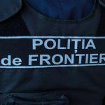 Пограничная полиция: более 75 000 человек за сутки пересекли границу