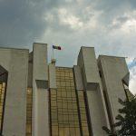 В Кишиневе официально стартовал ремонт здания президентуры: работы планируют завершить ко Дню независимости (ВИДЕО)