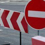 Одна из улиц Кишинева будет перекрыта в субботу