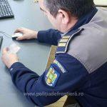Пограничники не пустили в страну молдаванина на автомобиле с прицепом