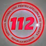 Единая Cлужба экстренной помощи 112 начнёт работу уже к концу марта (ФОТО)