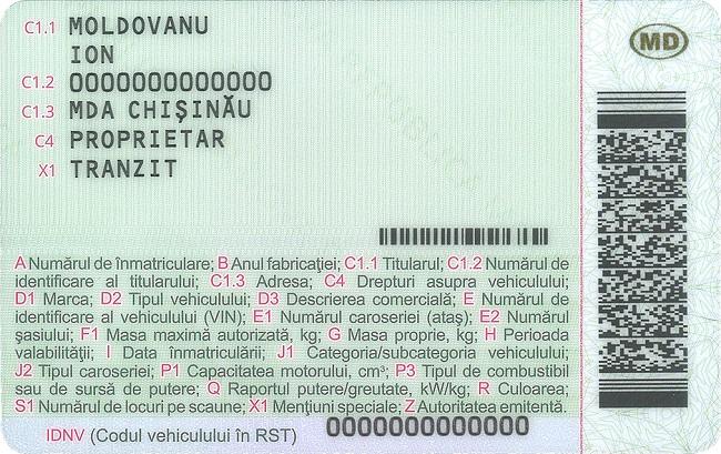 Certificate de înmatriculare a vehiculelor de model nou, fără numărul motorului inclus