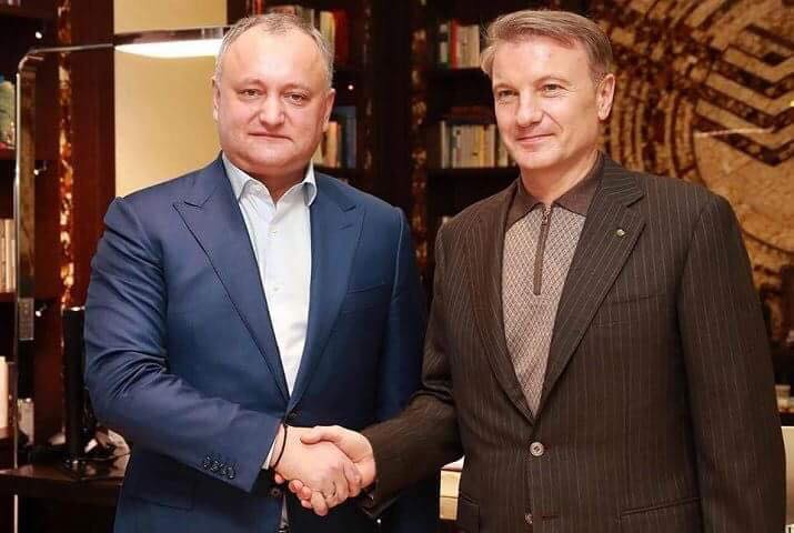 Додон поздравил президента Сбербанка России с днем рождения