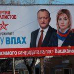 Игорь Додон и Зинаида Гречаный поздравили Ирину Влах с днем рождения