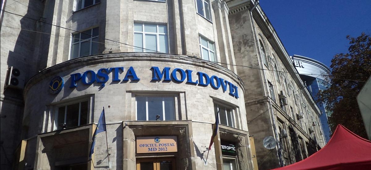 Житель Кишинева не получил от Posta Moldovei долгожданную посылку с телефоном