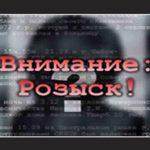 В Приднестровье обнаружили еще один труп неизвестного мужчины