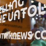 Sputnik запускает информационно-образовательный проект Sputnik.Знания