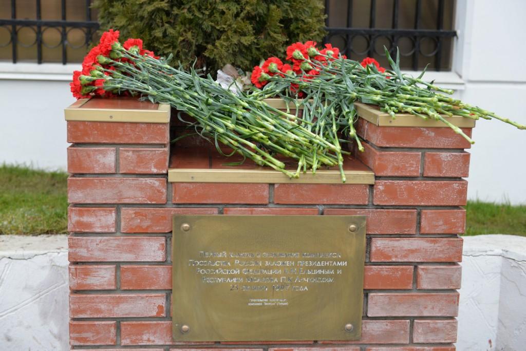 В Кишиневе почтили память жертв авиакатастрофы в Подмосковье (ФОТО)