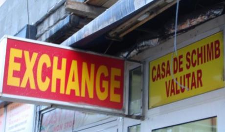 Паника в столичной обменной кассе: в помещение ворвался мужчина с пистолетом