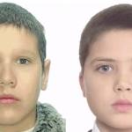 В Единцах бесследно пропали двое подростков