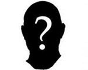В Приднестровье просят помощи в установлении личности мертвого мужчины