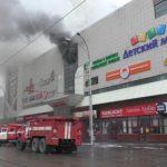 Додон направил соболезнования Путину в связи с трагедией в Кемерово