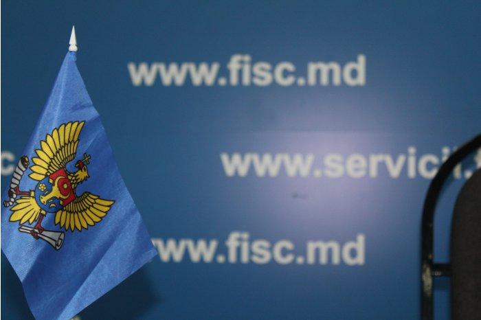 Полномочия Государственной налоговой службы будут расширены