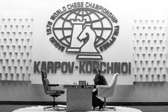Шах с матом. Как Карпов и Корчной потрясли мир