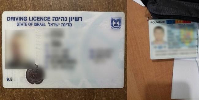 Молдаванин купил фальшивый румынский паспорт через соцсети