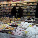 Эксперты приветствуют инициативу президента о еженедельном мониторинге цен (ВИДЕО)