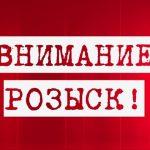 В Приднестровье ищут без вести пропавшую девушку