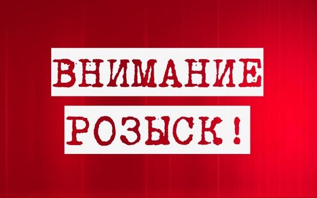 В Приднестровье без вести пропал подросток (ФОТО)