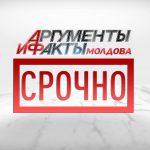 Мощный взрыв в центре Кишинева: есть погибший и раненые (ВИДЕО 18+)